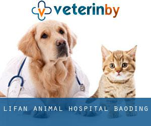 Lifan Animal Hospital (Baoding)