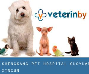 Shengkang Pet Hospital (Guoyuan Xincun)