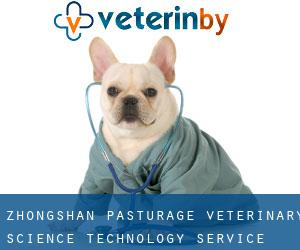 Zhongshan Pasturage Veterinary Science Technology Service Department